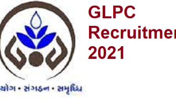 GLPC Recruitment 2021 Jobs - 392 Asst Project Manager and Taluka Livelihood Manager