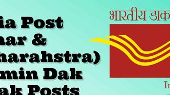 Indian Post Gramin Dak Sevak
