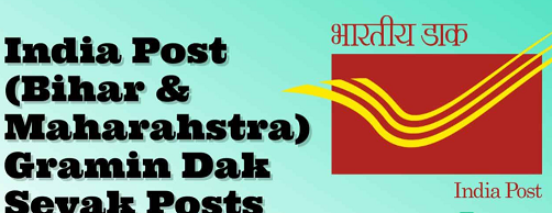 Indian Post Gramin Dak Sevak